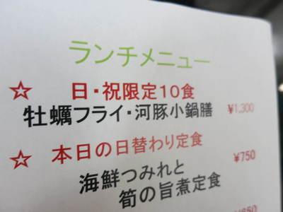 IMG_7100.JPG