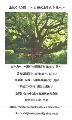 IMG_8550.JPG