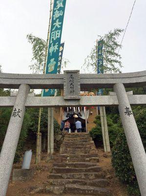 尾崎大明神.jpg