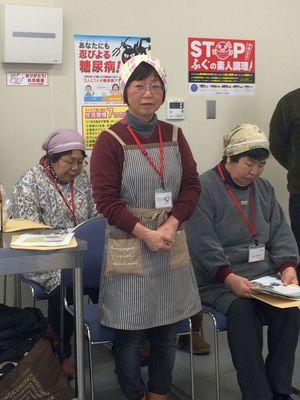 講師の川上さん.jpg