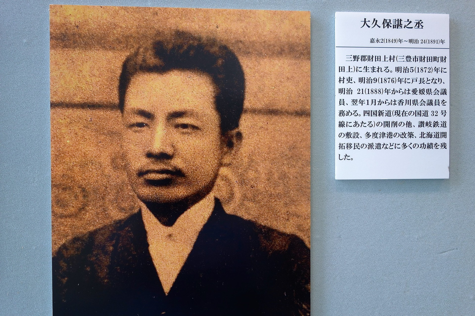 香川用水記念公園:水口祭(6/11)と大久保諶之丞特別展(~6/12)の ...