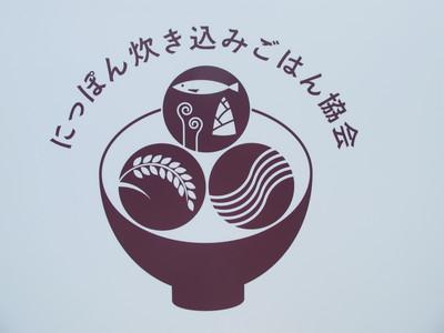 047.JPG