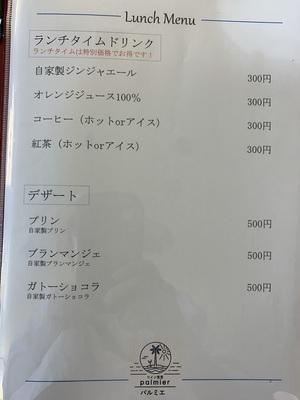 084BD81C-2F2B-409A-B801-3BE996CC63B6.jpeg