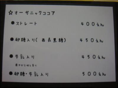 086.JPG