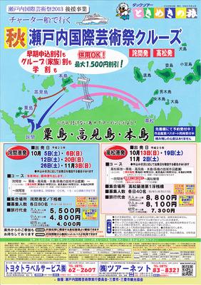 3-ec784-thumbnail2.jpg