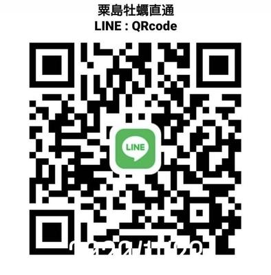3744D223-0E85-4BA0-ABE4-541B2CB88B8A.jpeg