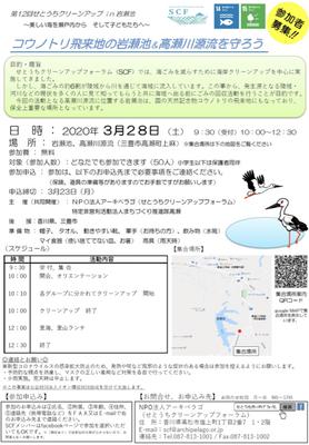 B61625A6-428F-417D-9D03-A0FE9305ABC3.jpg