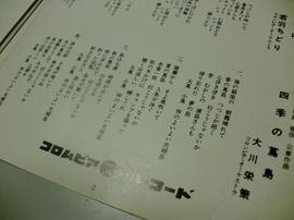 CIMG0457 (400x300).jpg