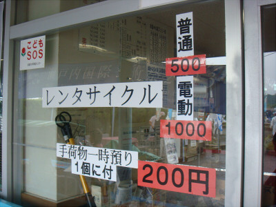 DSC00406.JPG