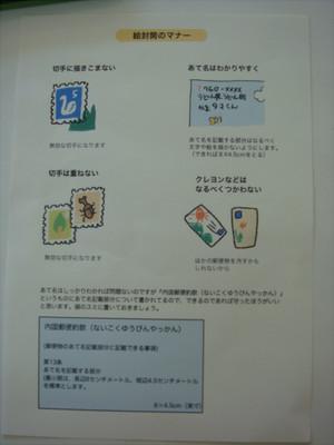 DSC00786.JPG
