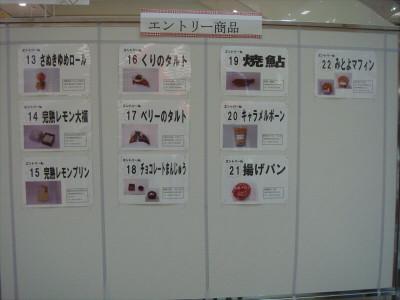 DSC01735.JPG