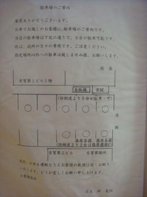 DSC03103.JPG