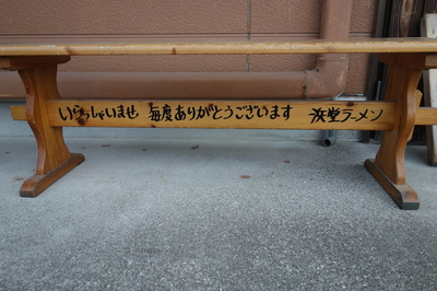 DSC07693.JPG