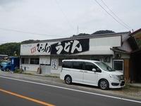 DSCN1167.JPG