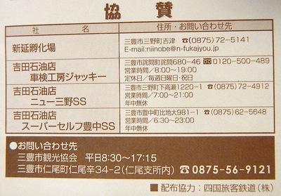 DSCN2287.JPG
