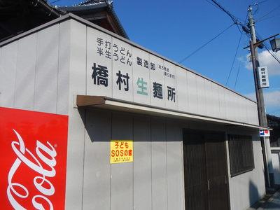 DSCN2721.JPG