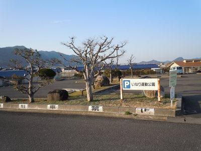 DSCN9060.JPG