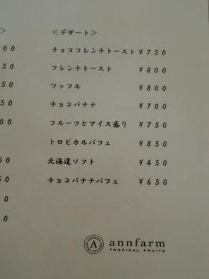 DSCN9509.JPG