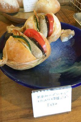 お野菜バーガー.jpg