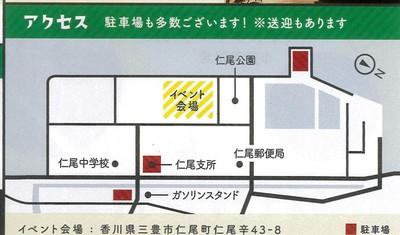 くらしの遊園地2 (3).jpg