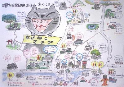 なびねこマップ�A.JPG