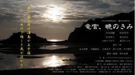 イメージ用C (640x360).jpg
