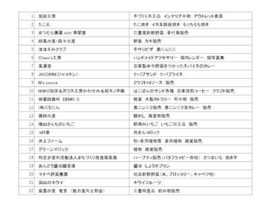 ダウンロード (14).png