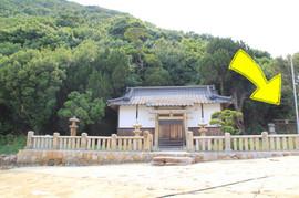 丸山3.JPG