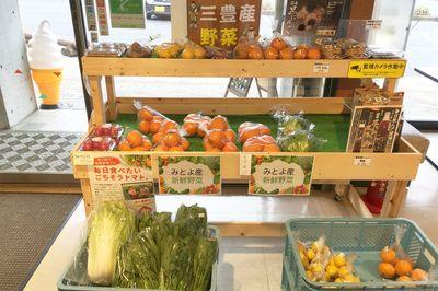 地場産野菜.jpg