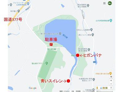宝山湖詳細地図.jpg