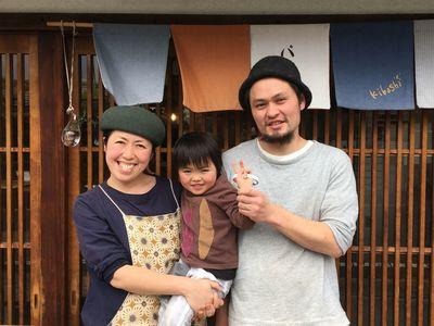 鎌内さんご家族.jpg