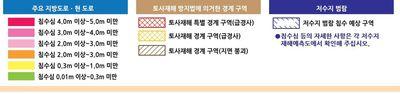 韓国語.jpg