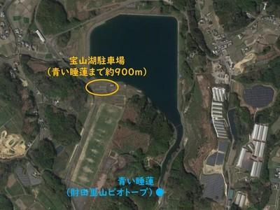 駐車場(宝山湖).jpg
