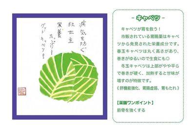 5月(裏).jpg
