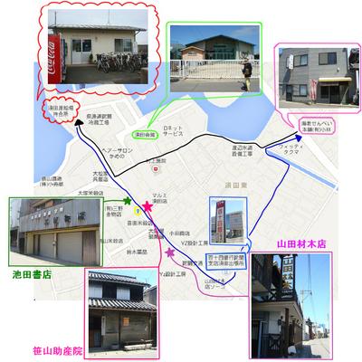 EFBC96-thumbnail2.jpg