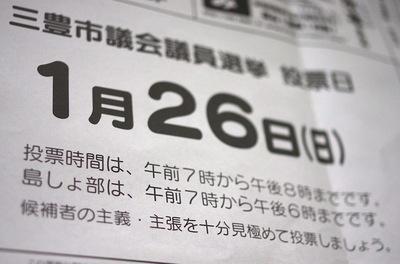 IMGP0630.JPG