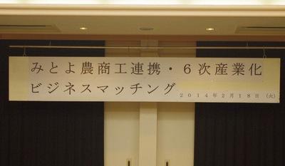 IMGP1014 のコピー.JPG