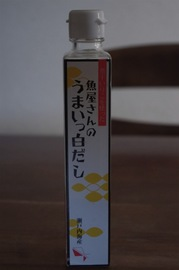 IMGP3247.jpg
