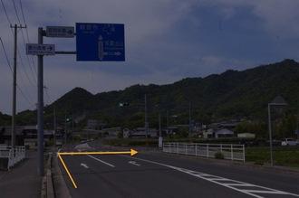 IMGP3397.jpg