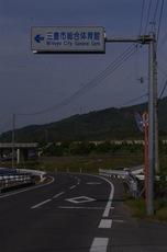 IMGP3592.jpg