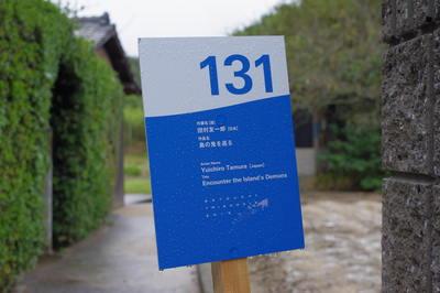 IMGP8349.JPG