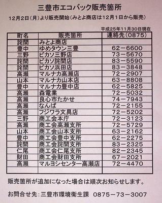 IMGP9255.JPG