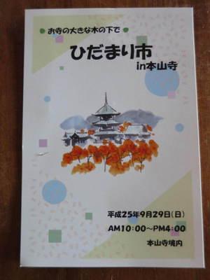 IMG_3054.JPG