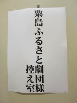 IMG_5361.JPG