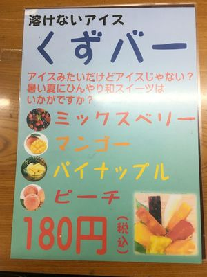 IMG_7105.JPG