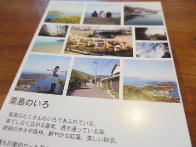 IMG_7391.JPG