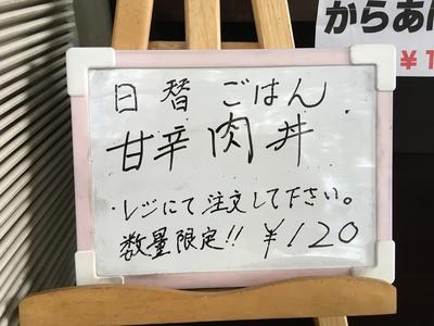 IMG_8002.JPG