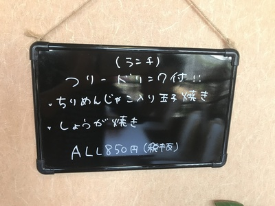 IMG_8557.JPG