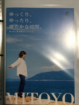 IMG_9278.JPG