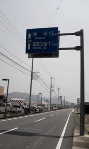 NCM_0345.JPG